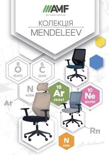 Коллекция Менделеев