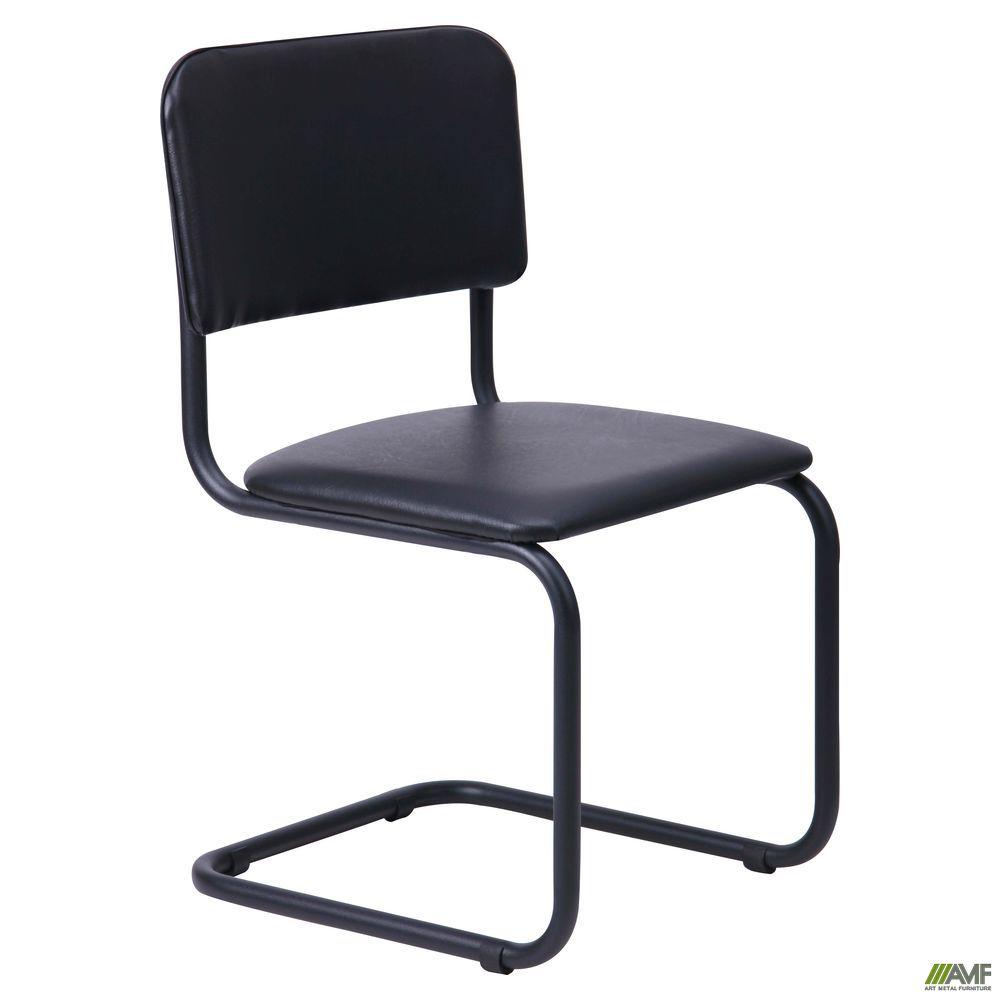 сильвия фото стул