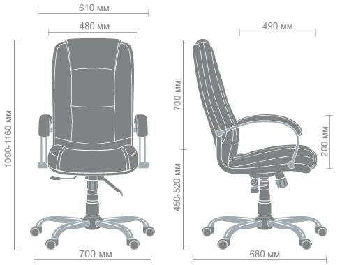 Характеристики Кресло Марсель Хром механизм ANYFIX Сидней-24