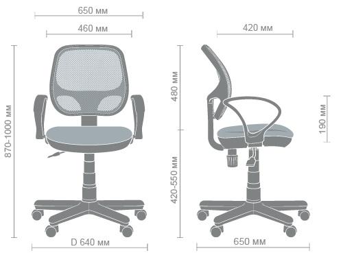 Характеристики Кресло Чат/АМФ-4 сиденье А-14/спинка Сетка серая