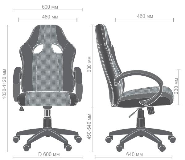 Характеристики Кресло Shift green