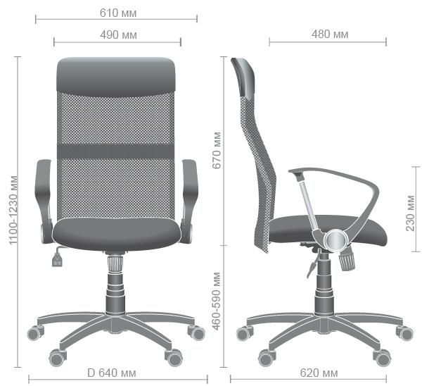 Характеристики Кресло Ultra сиденье C-1/спинка Сетка черная, вставка Скаден черный