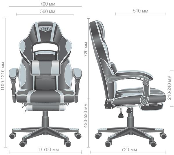 Характеристики Кресло VR Racer Dexter Vector черный/белый