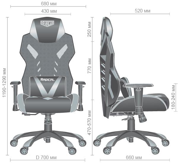 Характеристики Кресло VR Racer Radical Krios черный/синий