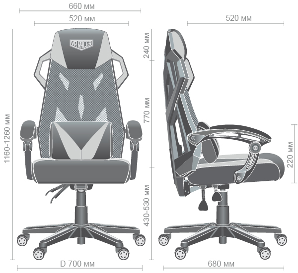 Характеристики Кресло VR Racer Radical Garrus черный/синий