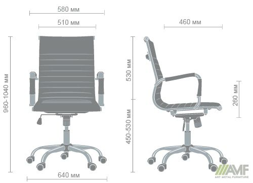 Характеристики Кресло Slim LB (XH-632B) серый