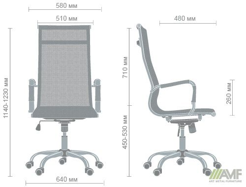 Характеристики Кресло Slim Net HB (XH-633) черный