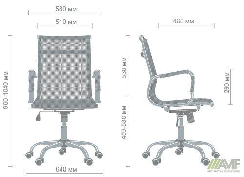 Характеристики Кресло Slim Net LB (XH-633B) черный