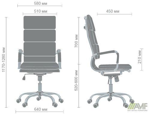 Характеристики Кресло Slim FX HB (XH-630A) черный