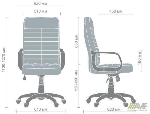 Характеристики Кресло Ледли Пластик Неаполь N-16