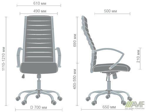 Характеристики Кресло Jet HB (XH-637) серый
