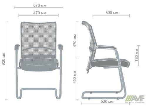Характеристики Кресло Аэро CF хром сиденье Сетка черная, Zeus 045 Orange/спинка Сетка оранж-Skyline