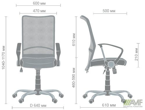 Характеристики Кресло АЭРО HB сиденье Сетка черная, Неаполь N-20/спинка Сетка синяя