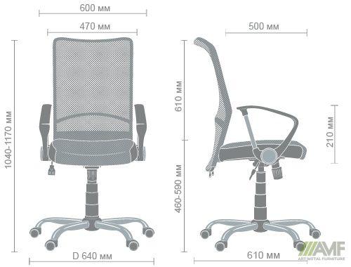 Характеристики Кресло АЭРО HB сиденье Сетка черная, боковины Zeus 045 Orange/спинка Сетка оранж-Skyline