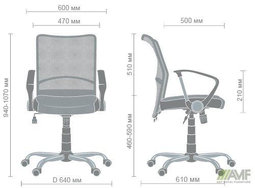 Характеристики Кресло АЭРО LB сиденье Сетка черная, Неаполь N-20/спинка Сетка синяя