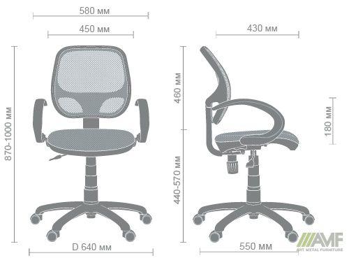 Характеристики Кресло Байт/АМФ-5 сиденье Сетка черная/спинка Сетка оранжевая
