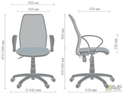Характеристики Кресло Oxi/АМФ-4 сиденье Сетка черная/спинка Сетка лайм