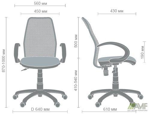 Характеристики Кресло Oxi/АМФ-5 сиденье Квадро-20/спинка Сетка синяя