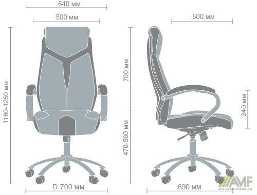 Характеристики Кресло Прайм Хром Неаполь N-20 вставка Неаполь N-23 перфорир.