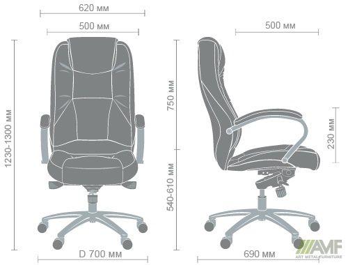 Характеристики Кресло Мустанг MB Хром Неаполь N-17, вставка Неаполь N-17 перфорированный