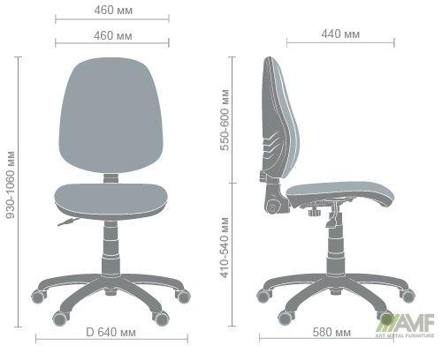 Характеристики Кресло Поло 50 А-1