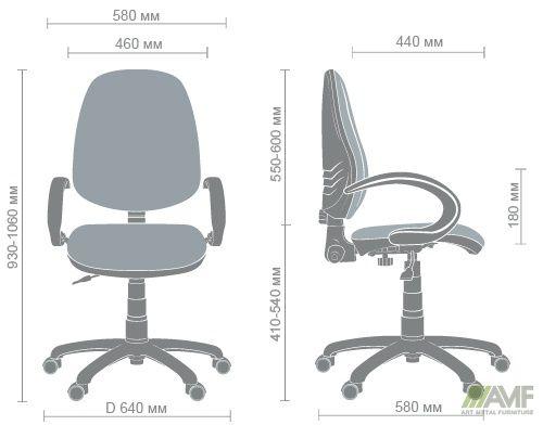 Характеристики Кресло Поло 50/АМФ-5 А-1
