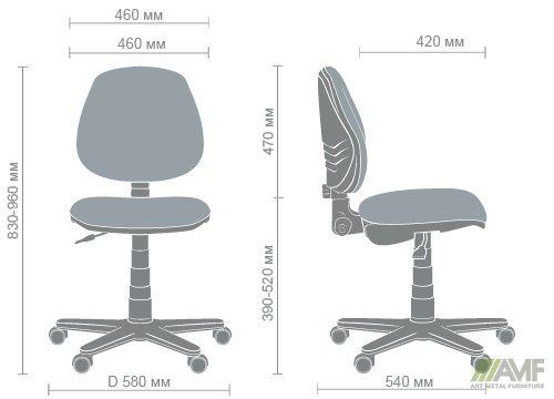 Характеристики Кресло детское Актив Дизайн Дисней Принцессы Белоснежка