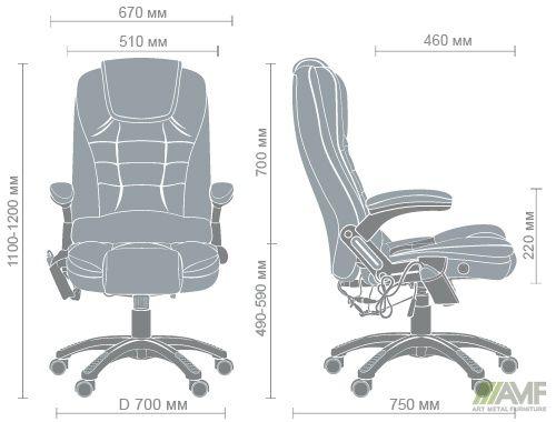 Характеристики Кресло массажное Бали (KD-DO8025)