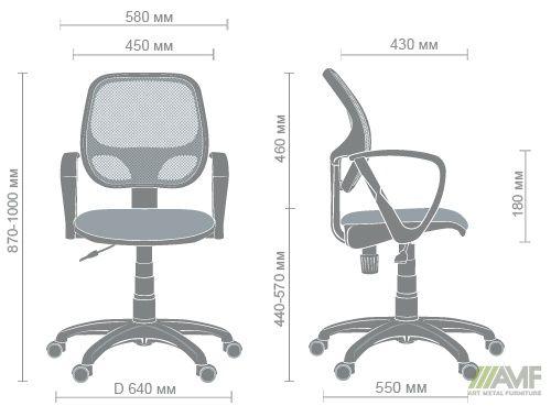 Характеристики Кресло Бит/АМФ-7 сиденье А-1/спинка Сетка синяя