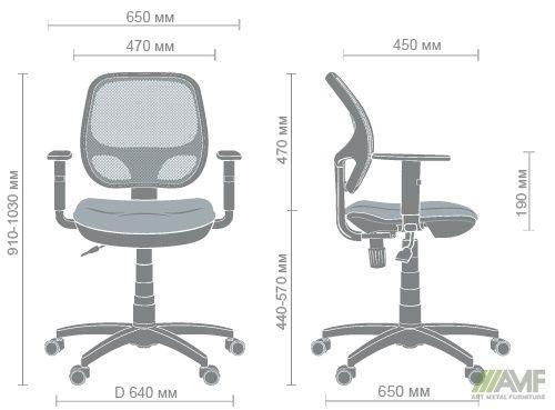Характеристики Кресло Квант/Action сиденье Квадро-2/спинка Сетка черная