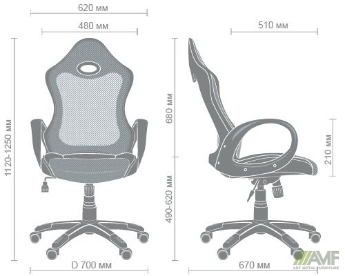 Характеристики Кресло Матрикс-1 Белый, сиденье Сетка черная/спинка Сетка черная