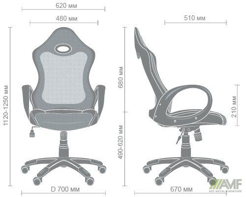 Характеристики Кресло Матрикс-1 Черный, сиденье Сетка черная/спинка Сетка серая