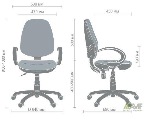 Характеристики Кресло Спринт FS/АМФ-5 Квадро-20