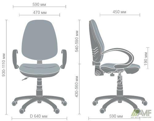 Характеристики Кресло Спринт/АМФ-5 Поинт-46