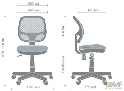 Характеристики Кресло Чат сиденье А-10/спинка Сетка черная