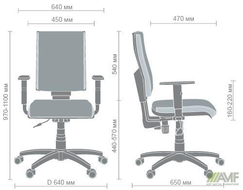 Характеристики Кресло Спейс FS HB Неаполь N-20/боковины Неаполь N-50