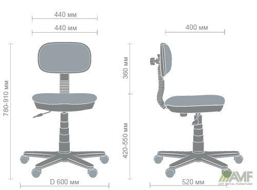 Характеристики Кресло детское Бамбо Дизайн Дисней Винни Пух
