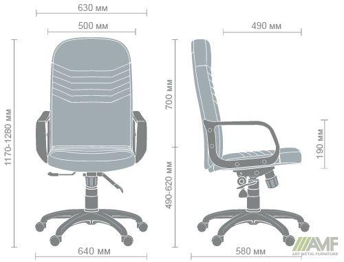 Характеристики Кресло Стар Пластик механизм Anyfix Неаполь N-20