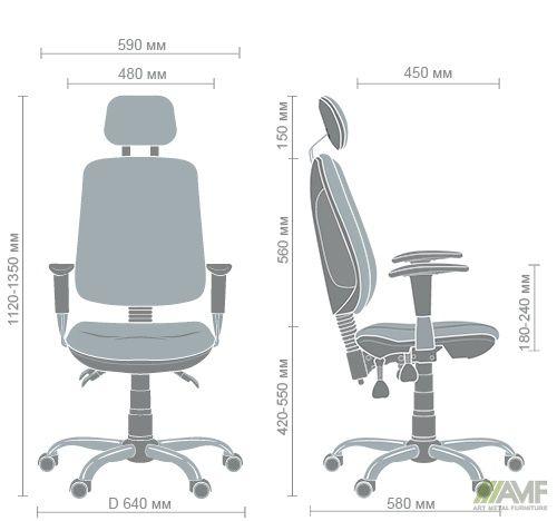 Характеристики Кресло Регби HR MF Chrome Квадро-76