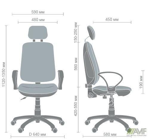 Характеристики Кресло Регби HR/АМФ-4 А-01