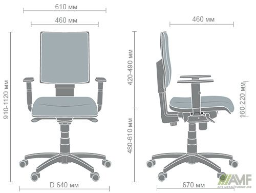 Характеристики Кресло Маск LB Квадро-20