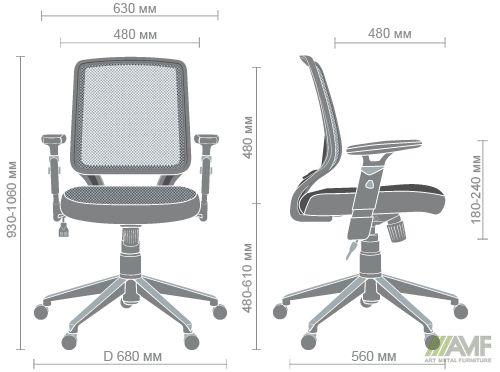 Характеристики Кресло Онлайн Алюм сиденье Сетка черная/спинка Сетка синяя