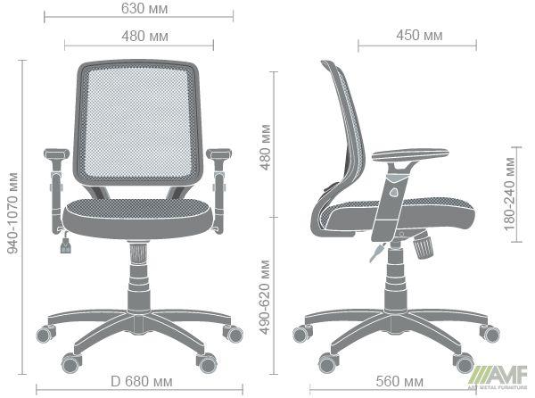 Характеристики Кресло Онлайн сиденье Сетка черная/спинка Сетка серая