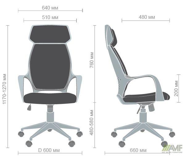 Характеристики Кресло Concept белый, тк.черный