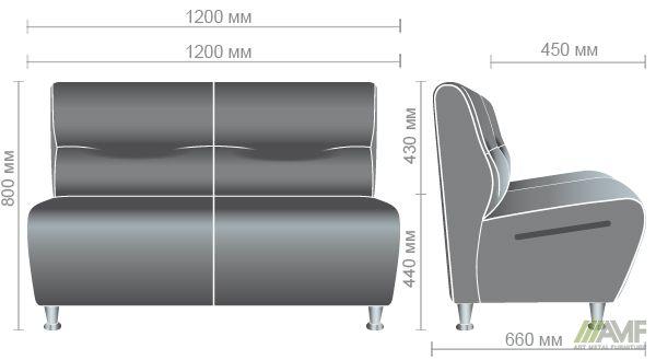 Характеристики Диван Комби двухместный модуль Неаполь N-20