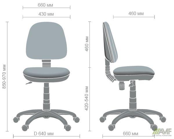 Характеристики Кресло Сигнал FS/АМФ-1 А-21