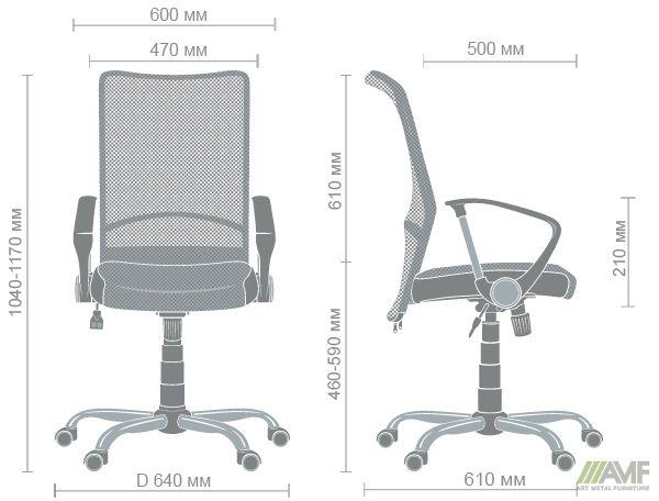 Характеристики Кресло АЭРО HB Line Color сиденье Сетка чёрная,Неаполь N-20/спинка Сетка оранжевая, вст.Неаполь N-20