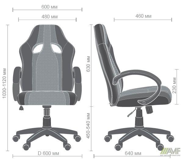 Характеристики Кресло Shift black/grey