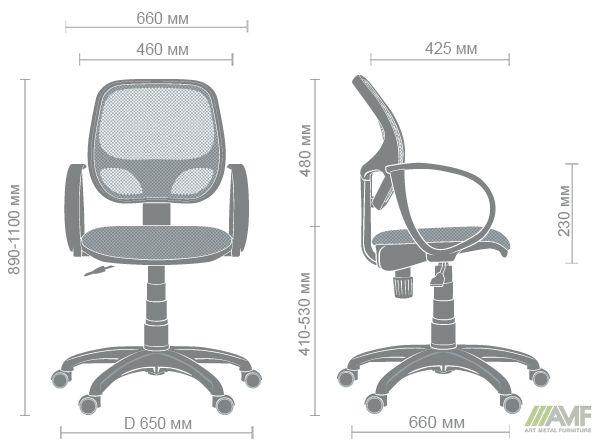 Характеристики Кресло Бит Color/АМФ-8 сиденье Сетка серая/спинка Сетка оранжевая