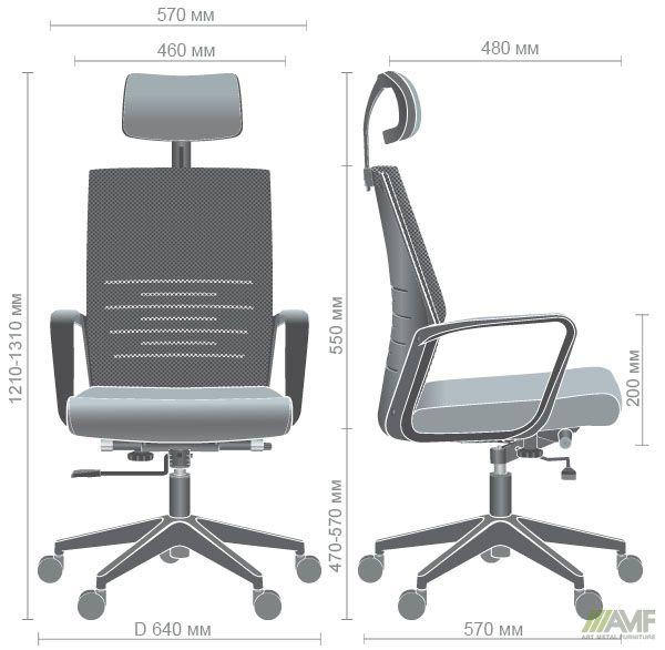 Характеристики Кресло Nitrogen HB графит/бургунди
